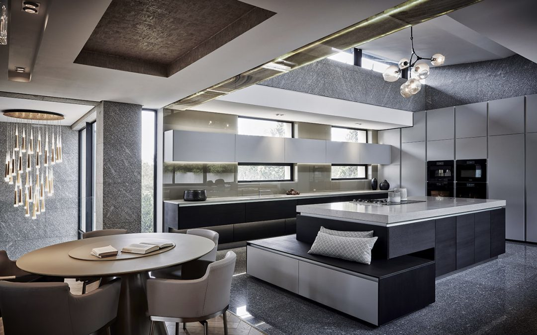 Preview #276: Kitchen Trends 2020